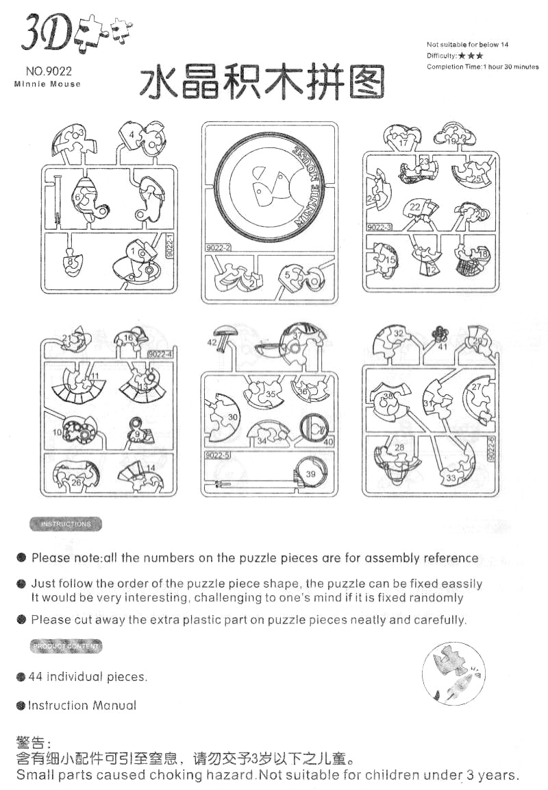 3d crystal puzzle инструкции сборки