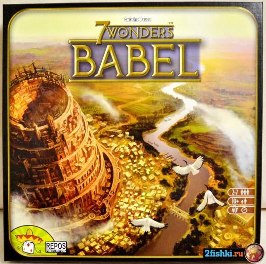 7 wonders babel gameplay