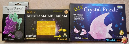 DVD Stingray ST-DVD 7009 пульт ДУ 60