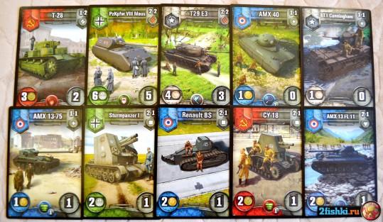 Мир танков играть в карты госты на игровые автоматы в казахстане