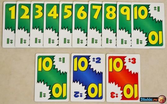 Карты в 9 играть как убрать из мозилы казино вулкан