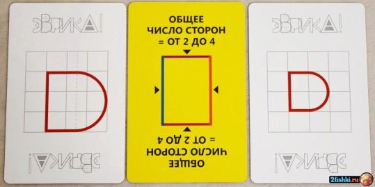 знакомство с площадью фигур в начальной школе