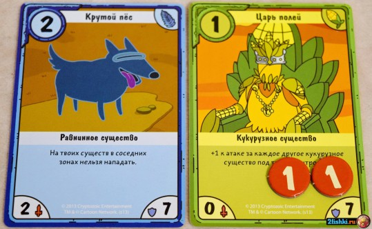 1000 карточная игра для андроид