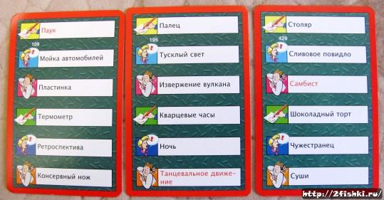 Карточки активити своими руками