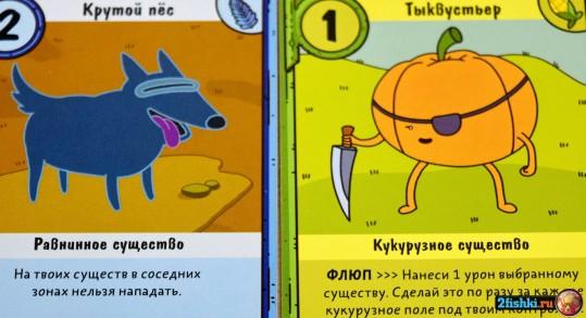 Казино игри slots