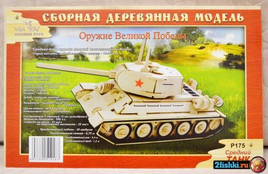Как сделать деревянную модель танков